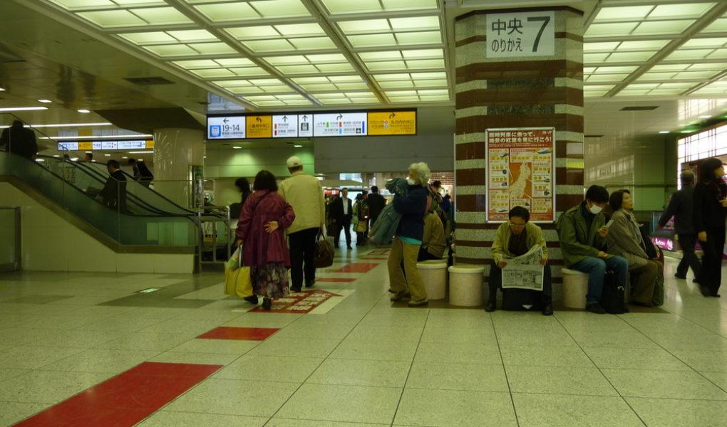 Холл станции скоростной ж/д Синкансэн