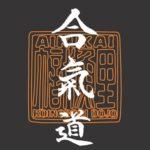 koinobori-stamb-and-kanji_0