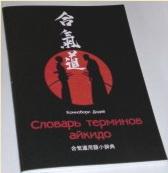 publications-3