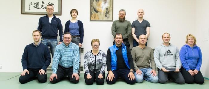 Конференция инструкторов Койнобори Додзё