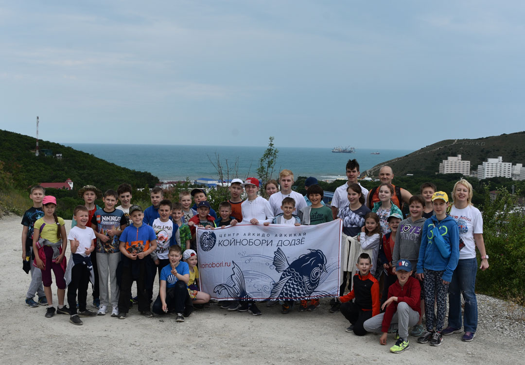 Детский спортивно-оздоровительный айкидо-лагерь на море
