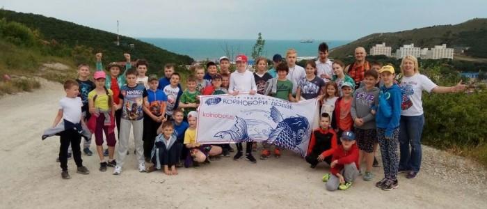 Летний лагерь на море 2017