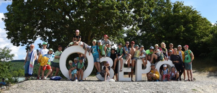 Летний детский лагерь, день 16