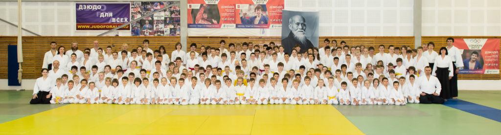Детский семинар и экзамен по айкидо Койнобори Додзё