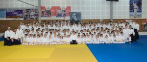 Детско-юношеский семинар по айкидо