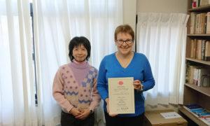 М.Л.Карпова с госпожой Рурико Ёкои