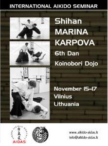 Постер семинара 2019 в Литве