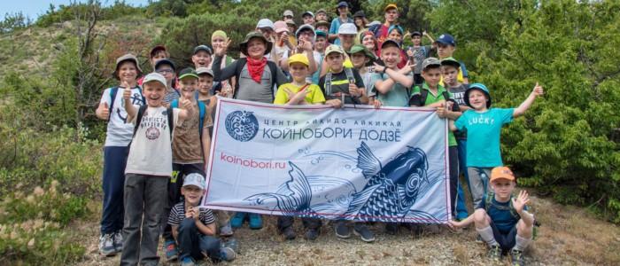 Открыт сбор заявок в детский лагерь на Чёрном море 2020!