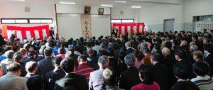 Церемония Кагами-бираки в Айкикай Хомбу Додзё