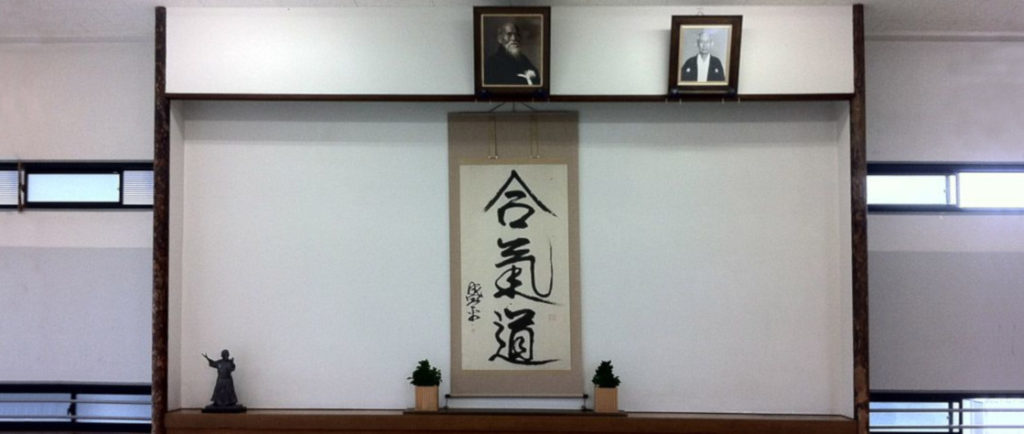Возвращение к нормальной жизни – послания Айкидо Досю и Хомбу Додзё-тё