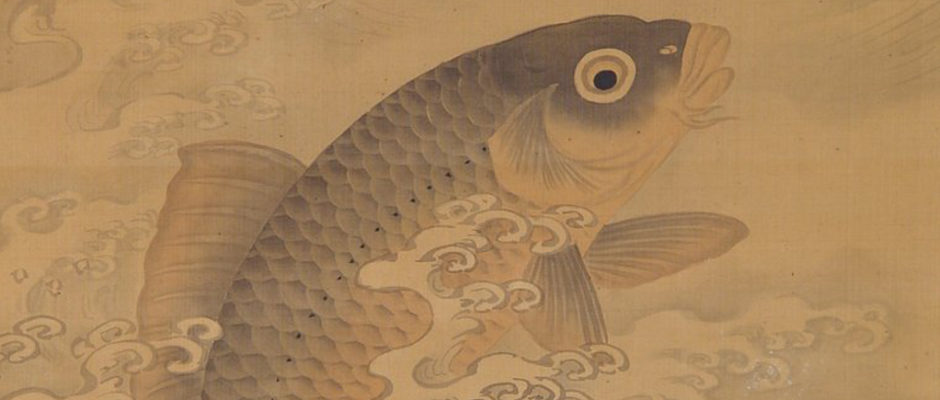"""Карпы"". Фрагмент японского свитка, середина XIX века."